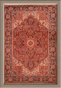 Authentic Persian Heris Rug