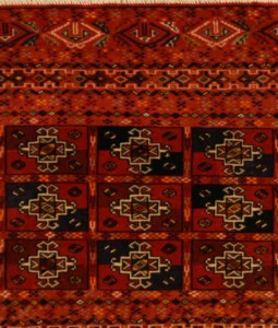A Typical Afghan Rug